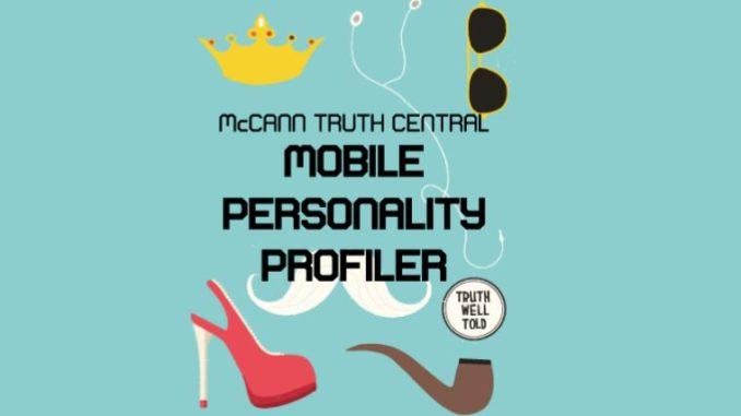 mobile profiler logo