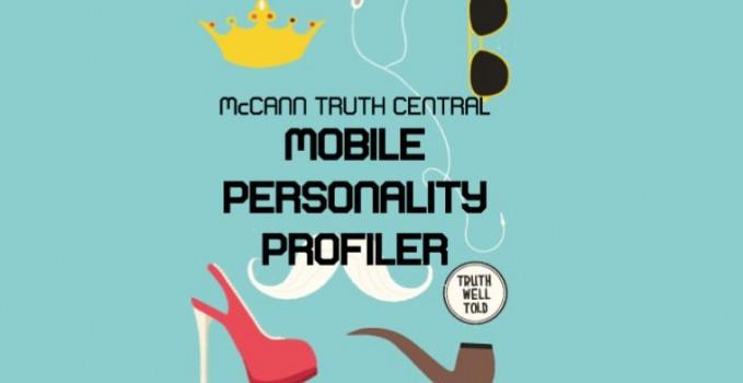 mobile-profiler-logo