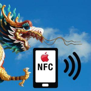 apple China3