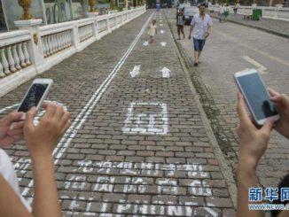 smartphone süchtige
