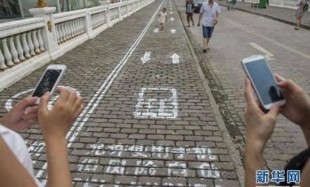 china phone line