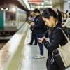 mobile train
